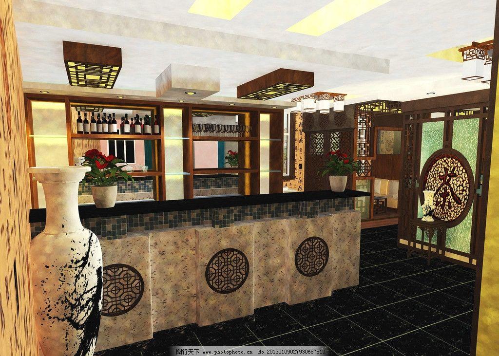 茶餐厅吧台 吧台 茶餐厅 中式吧台 农家乐豪华包间 室内设计 环境设计