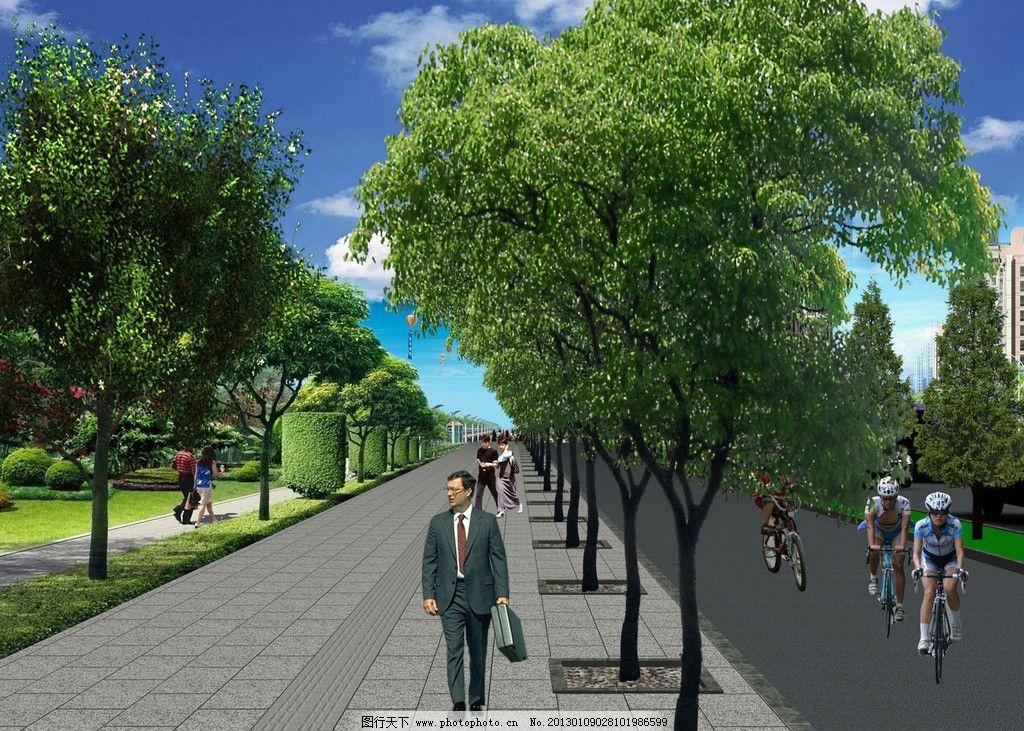 人行道效果图 人行道        3d 行道树 车道 道路效果 景观设计 环境