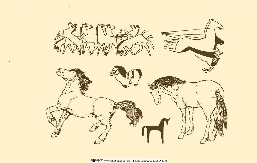 动物图案 马 卡通 动物 纹样 图案 白描 简笔画 儿童画 psd分层素材