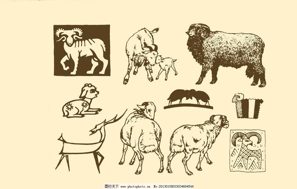 动物图案 羊 卡通 动物 纹样 图案 白描 简笔画 儿童画 山羊 绵羊 psd
