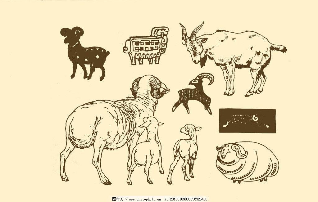 羊的简笔画步骤图