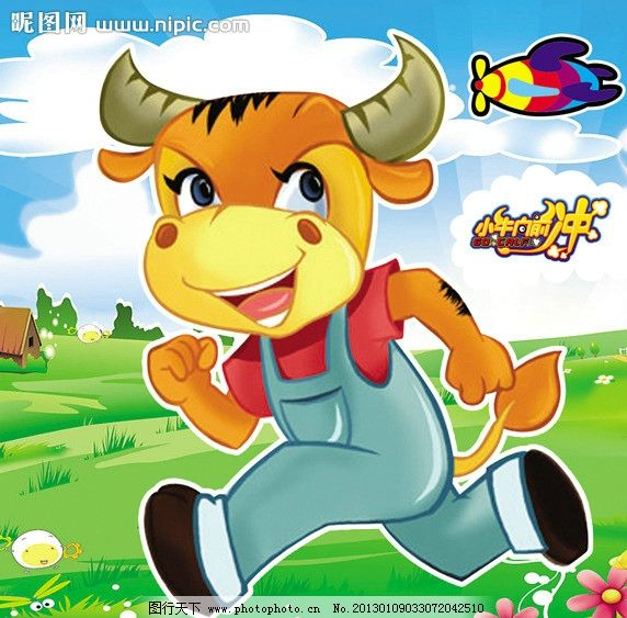 小牛向前冲 大角牛 动画 卡通 牛 卡通psd psd分层素材 源文件 300dpi