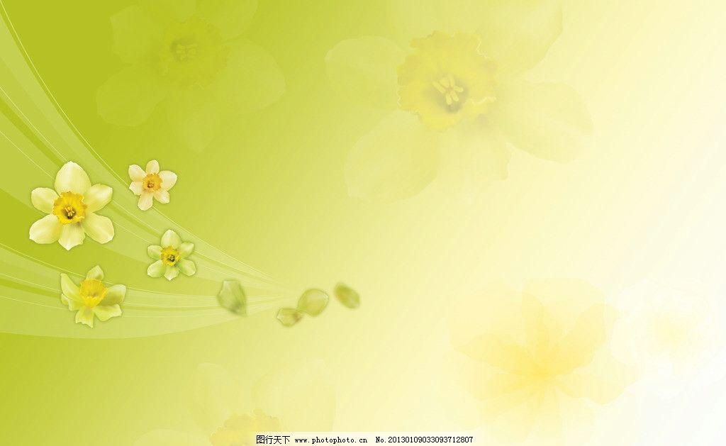 淡雅背景 淡雅底纹 清爽 画册封面 花纹 花瓣 花朵 梦幻 淡淡