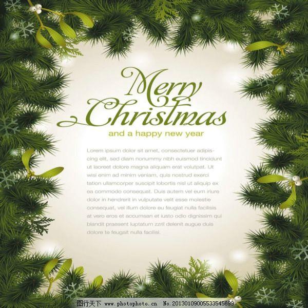 圣诞创意边框免费下载