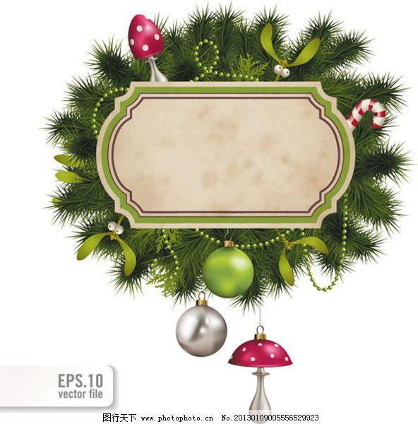 圣诞标题边框