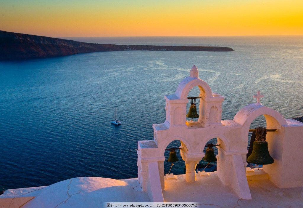 希腊景观 地中海 爱琴海 白色建筑 浪漫 旅游胜地 人间天堂 度假