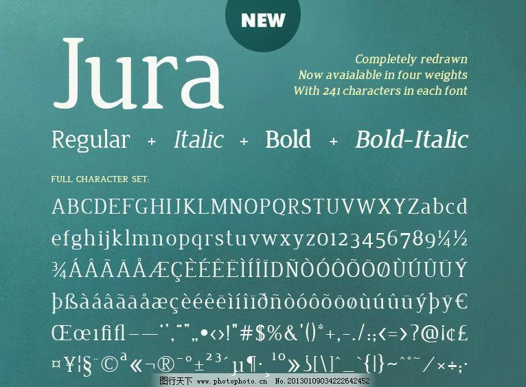 英文正规排版字体 欧式