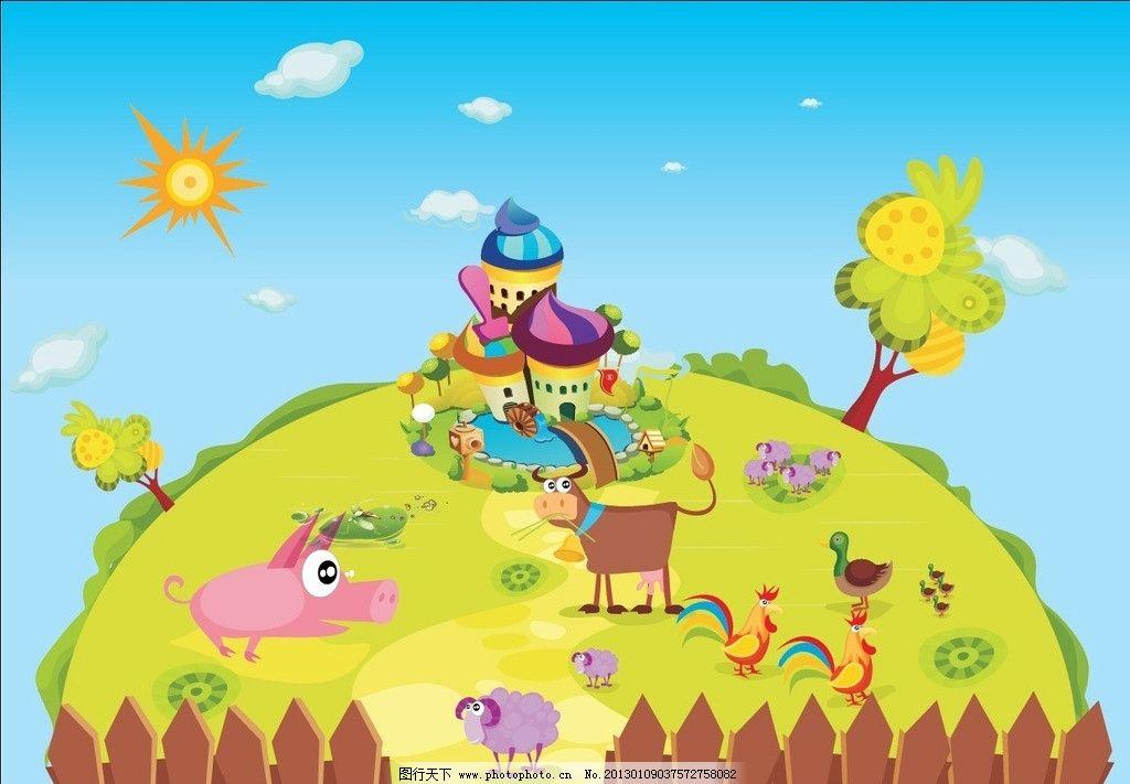 卡通动画牧场 卡通动物 矢量卡通 卡通 卡通鸡 牛 喜洋洋 小猪 农场