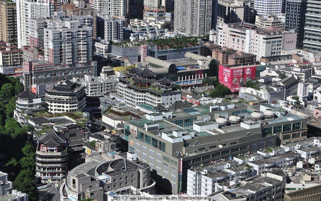 东门 东门建筑 俯视城市 深圳 建筑摄影 建筑园林