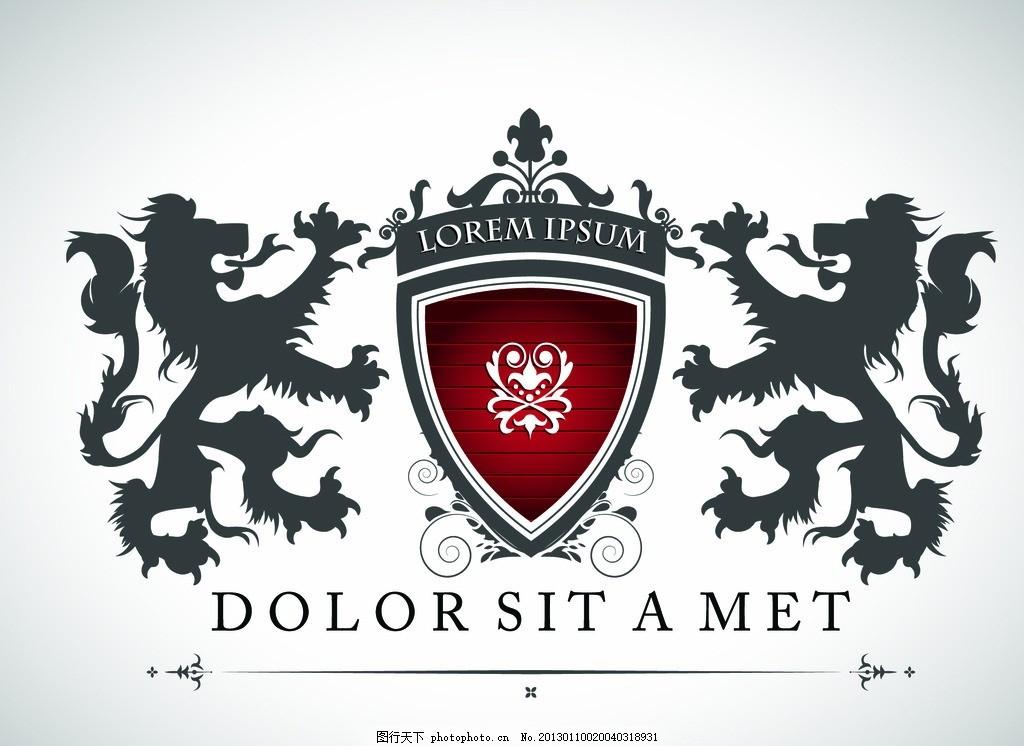 复古皇家徽章矢量 欧式花纹 神兽 狮子 图腾 花边 边框 欧式花边