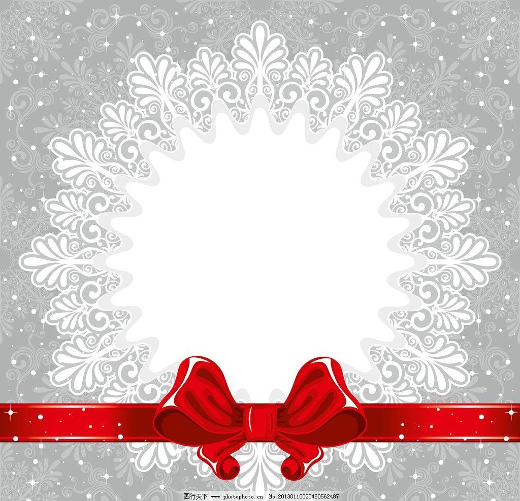 欧式花纹 雪花 蝴蝶结 雪花图案 花边 丝带 丝稠 包装设计素材 红色