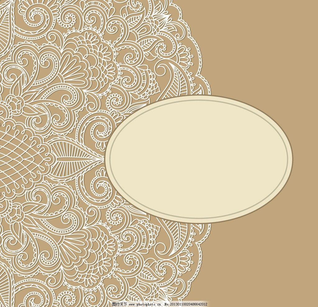 欧式复古花纹背景图片