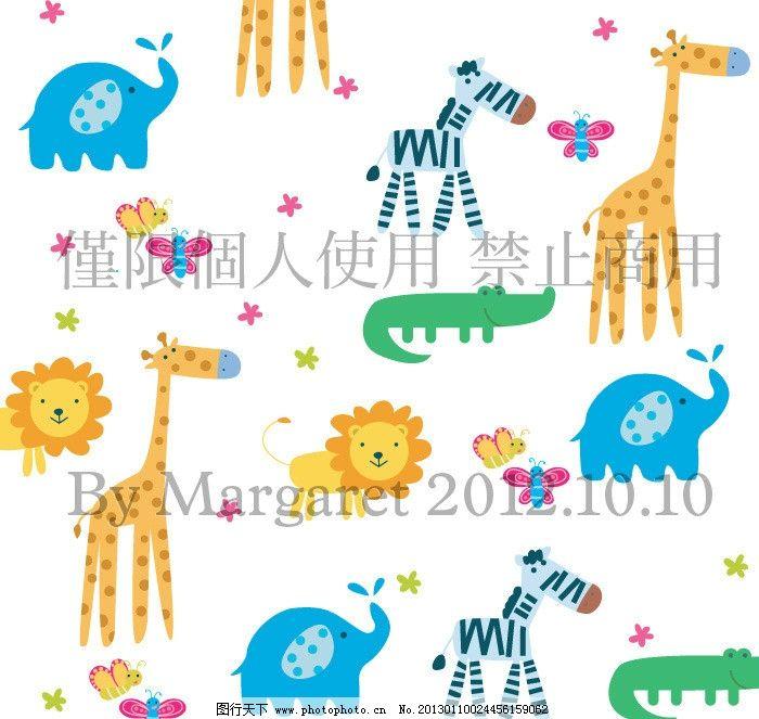 水滴 儿童 童趣 卡通 漫画 手绘 绘画 剪纸 布艺 手工 拼贴 野生动物