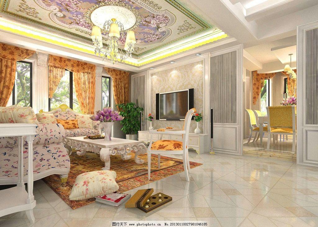 室内客厅 室内 设计             沙发 电视背景墙 天花 吊顶 欧式