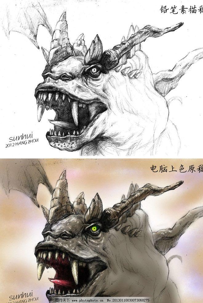 设计图库 设计元素 装饰图案  恐龙手绘图 手绘漫画 彩色绘画 恐龙