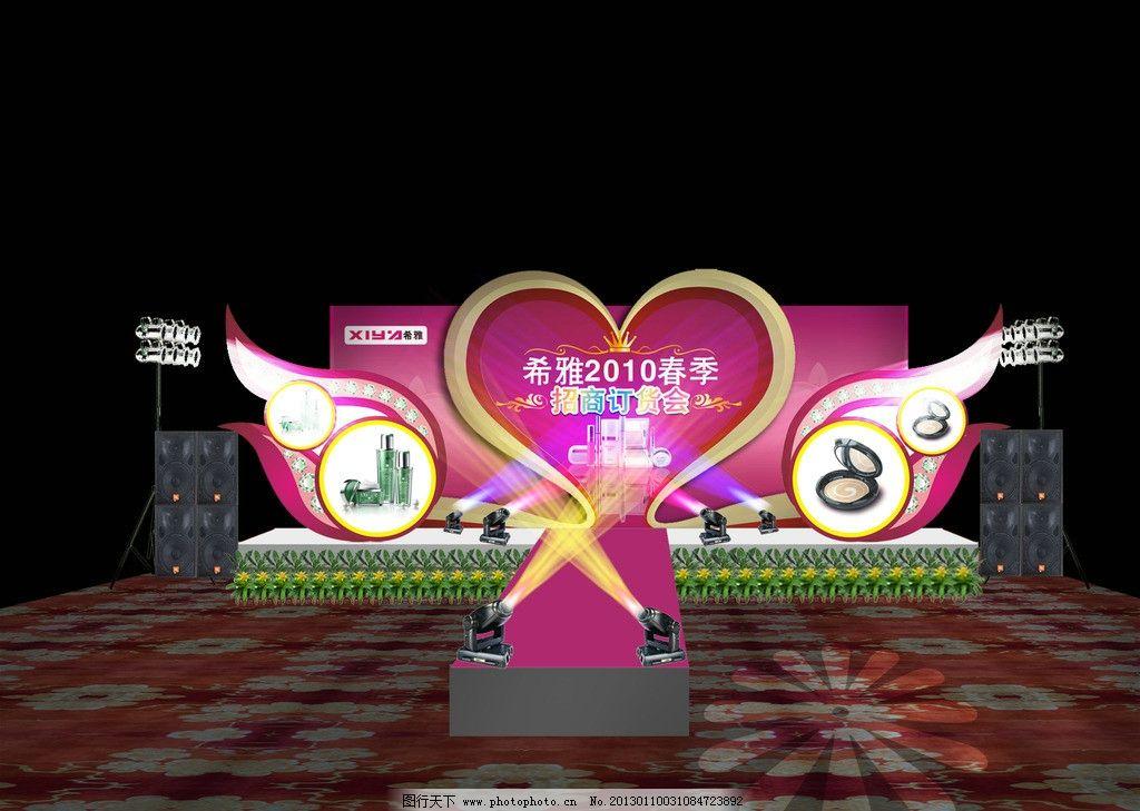 舞台造型 背景造型 心形 翅膀 翅膀背景 异形背景 庆典活动 舞台效果
