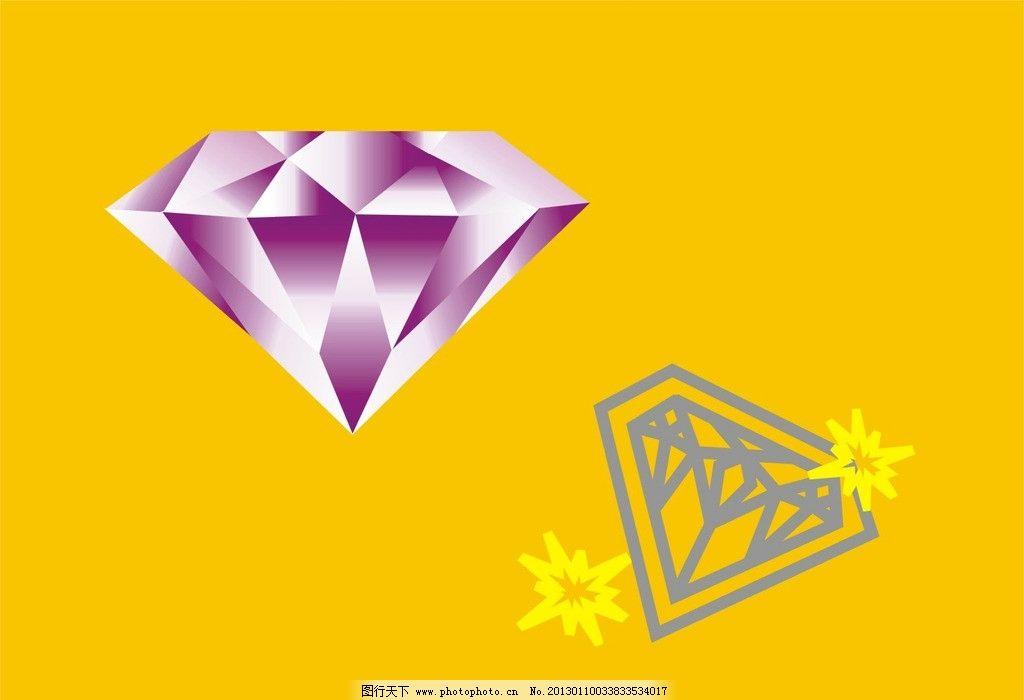 钻石 宝石 紫钻 线条 平面图 矢量素材 其他矢量