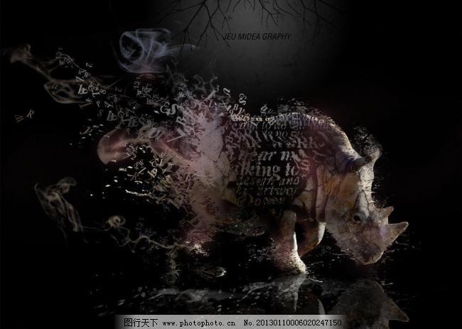 保护绝种动物图片