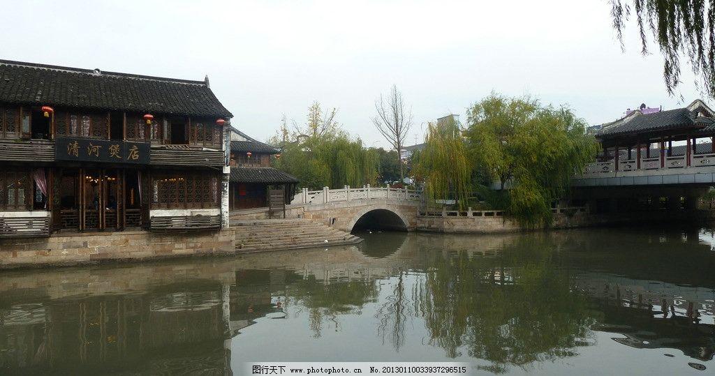 风景 古镇 建筑 旅游 摄影 1024_539