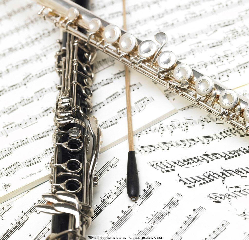 黑管 长笛图片
