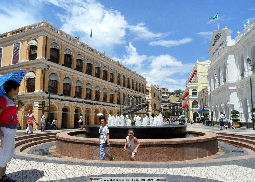 商业街 步行街 喷泉 商店 广场 欧式 欧式建筑 葡式建筑 葡式 旅游