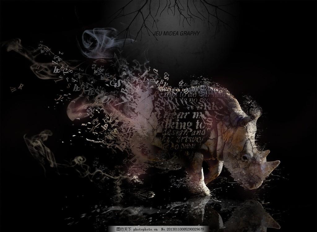 保护绝种动物
