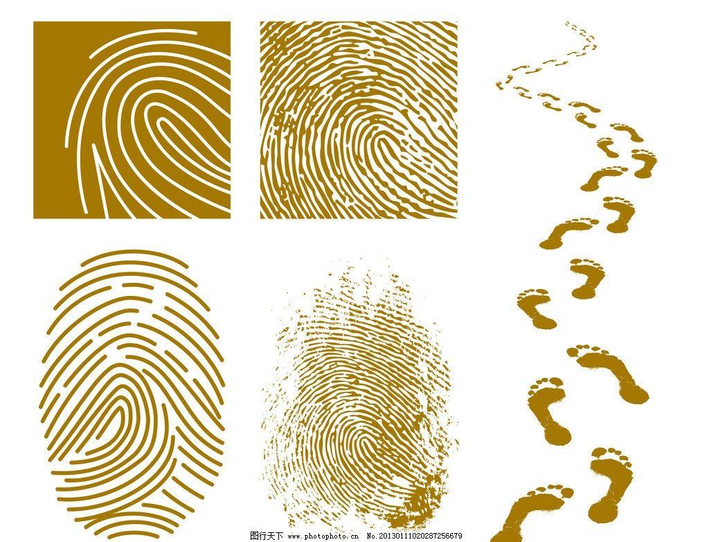 手纹指纹 手纹 指纹 手印 矢量 矢量其他 矢量素材 其他矢量 eps 背景