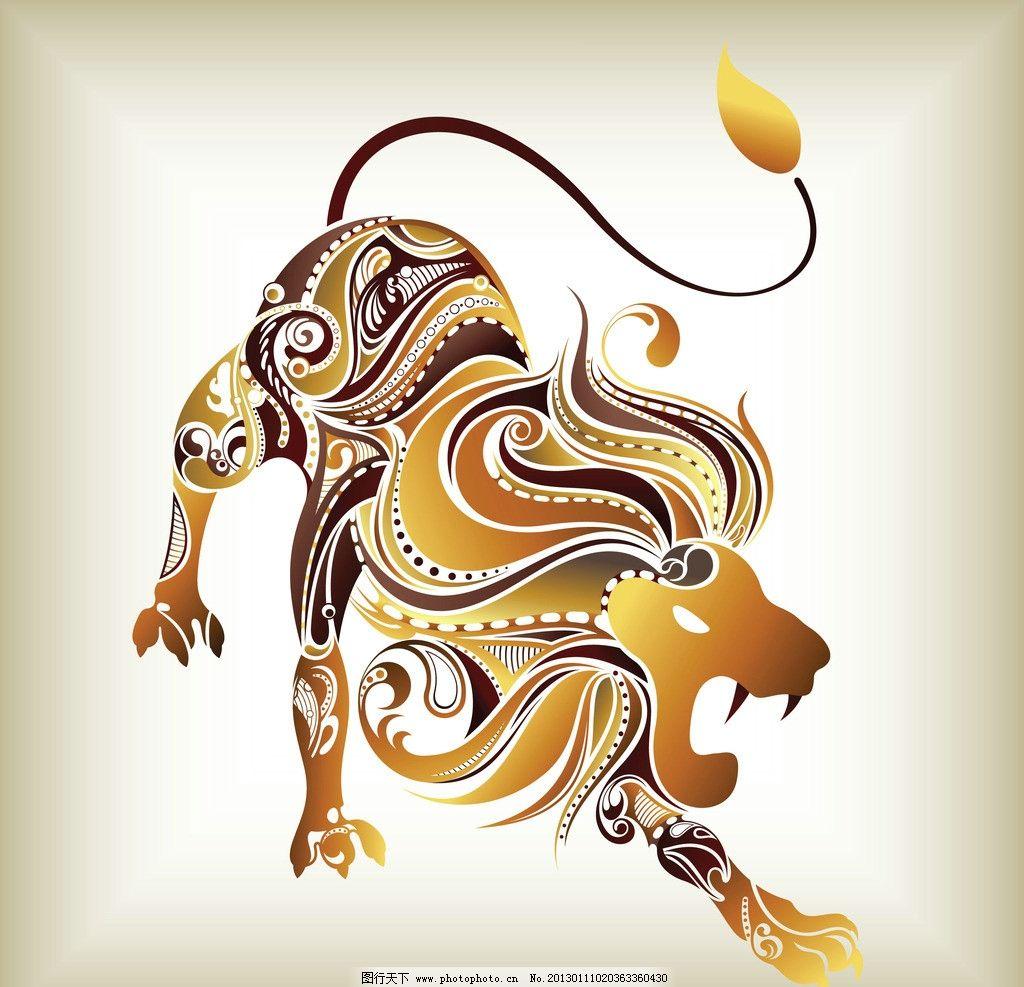 狮子花纹矢量素材 创意 潮流 纹样 老虎 花边 时尚花纹 线条