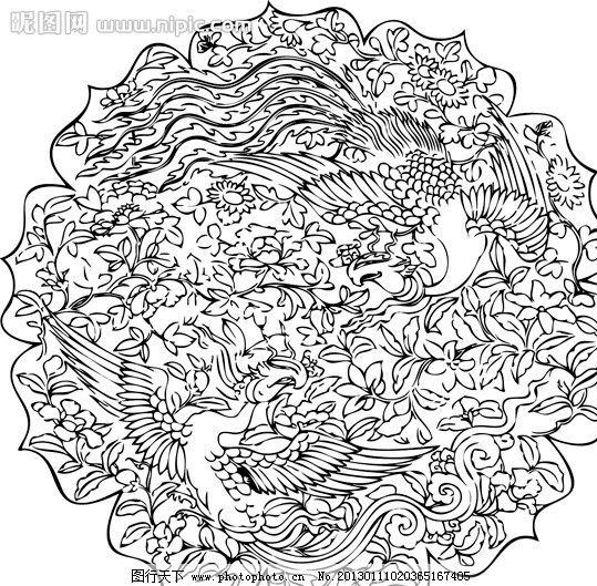 龙凤呈祥 中式纹样 花纹 中式花纹 古典 传统 花纹花边 矢量