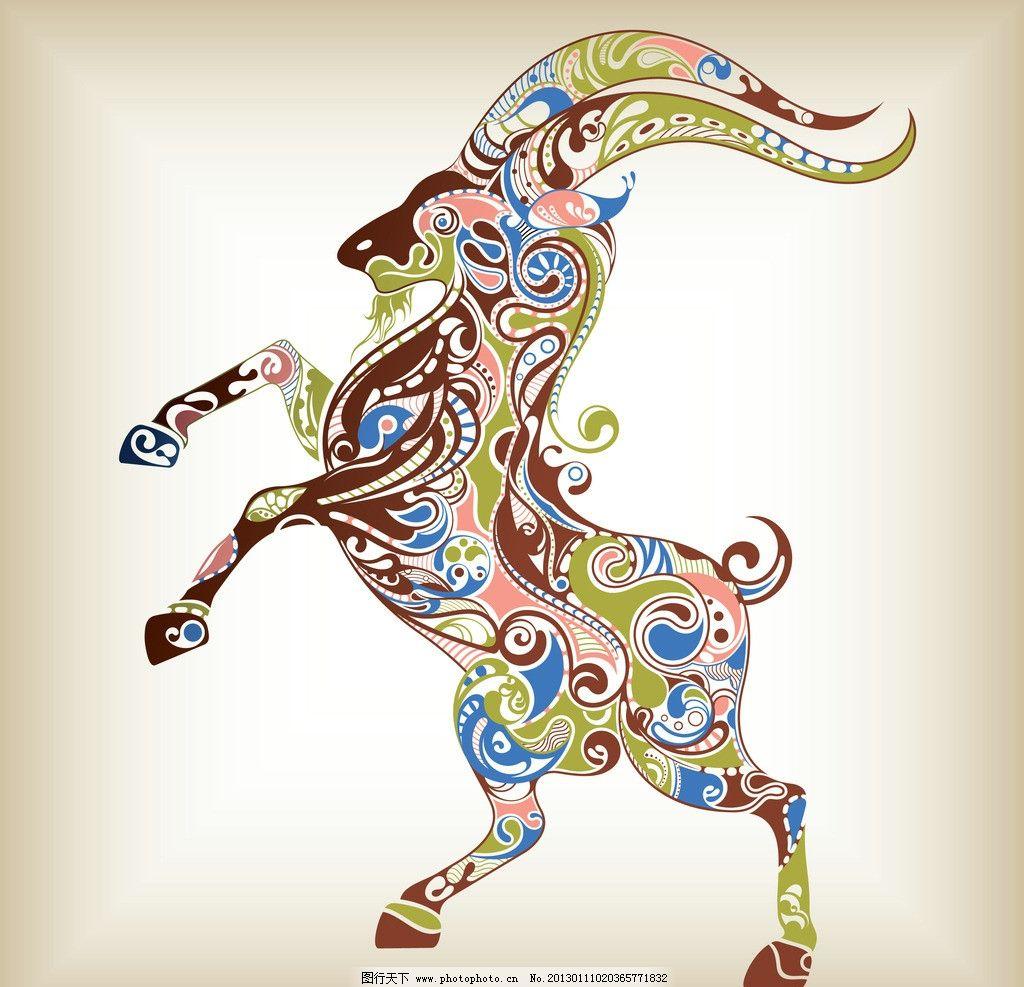 花纹 创意 潮流 纹样 山羊 花边 时尚花纹 线条 动感线条 图案 曲线