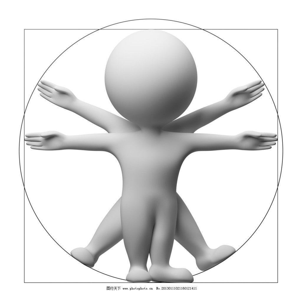 3d背肌锻炼方法图解