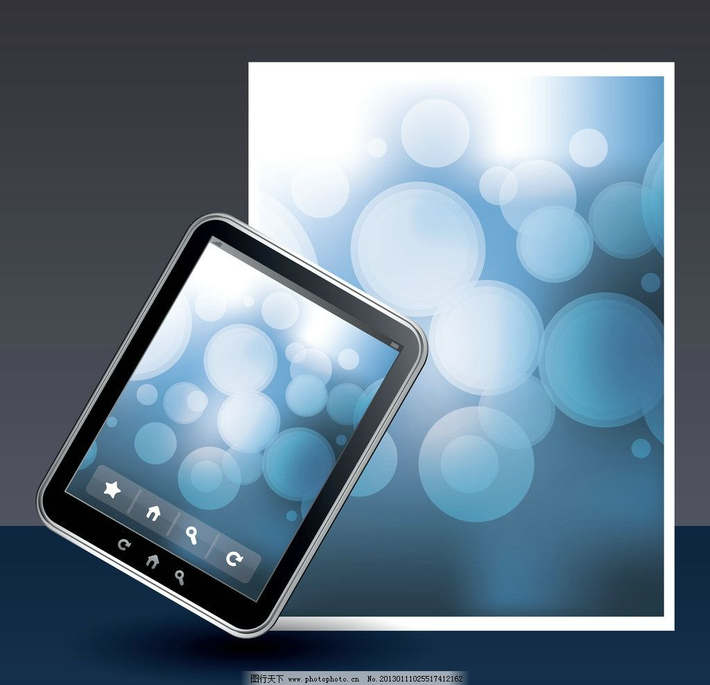 平板电脑 电脑 苹果 ipad 数码产品 触屏电脑 屏幕框 数码家电 生活