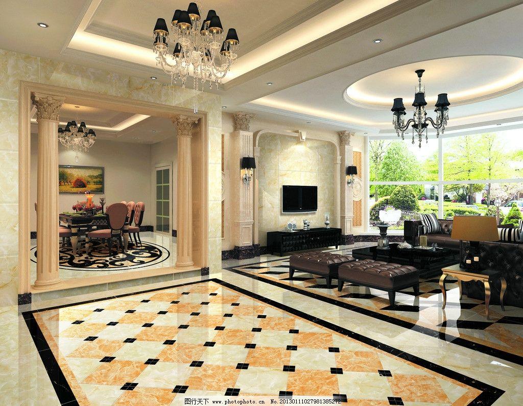 欧式客厅铺贴分层图 客厅效果图