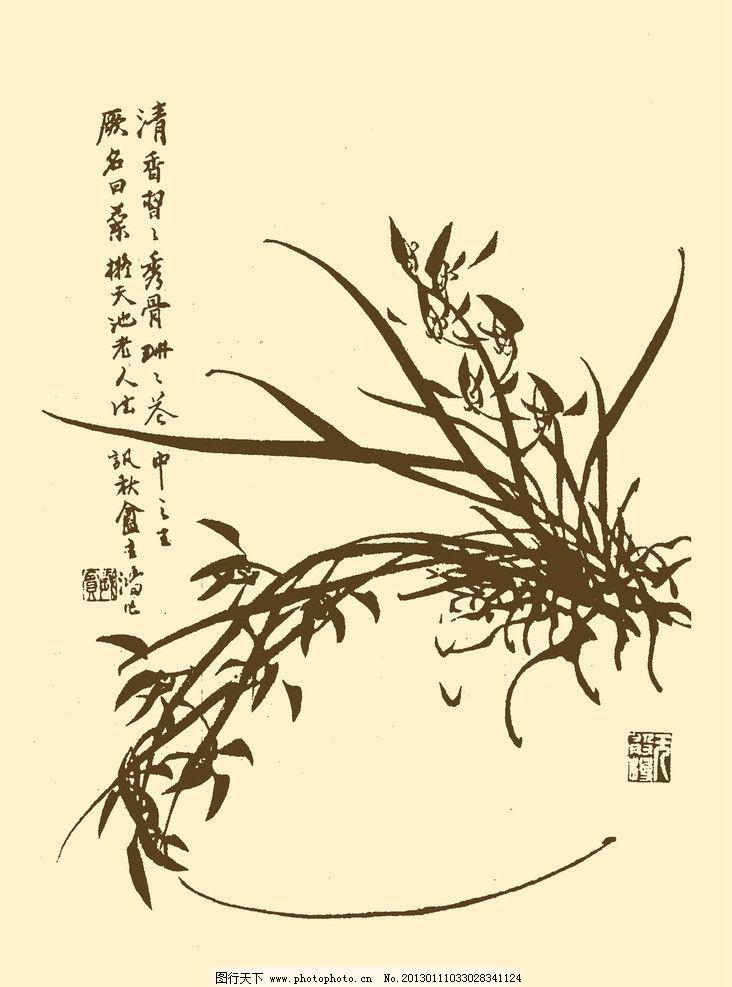 芥子园画谱 兰花 中国画 书画 白描 绘画 写意画 美术 兰草