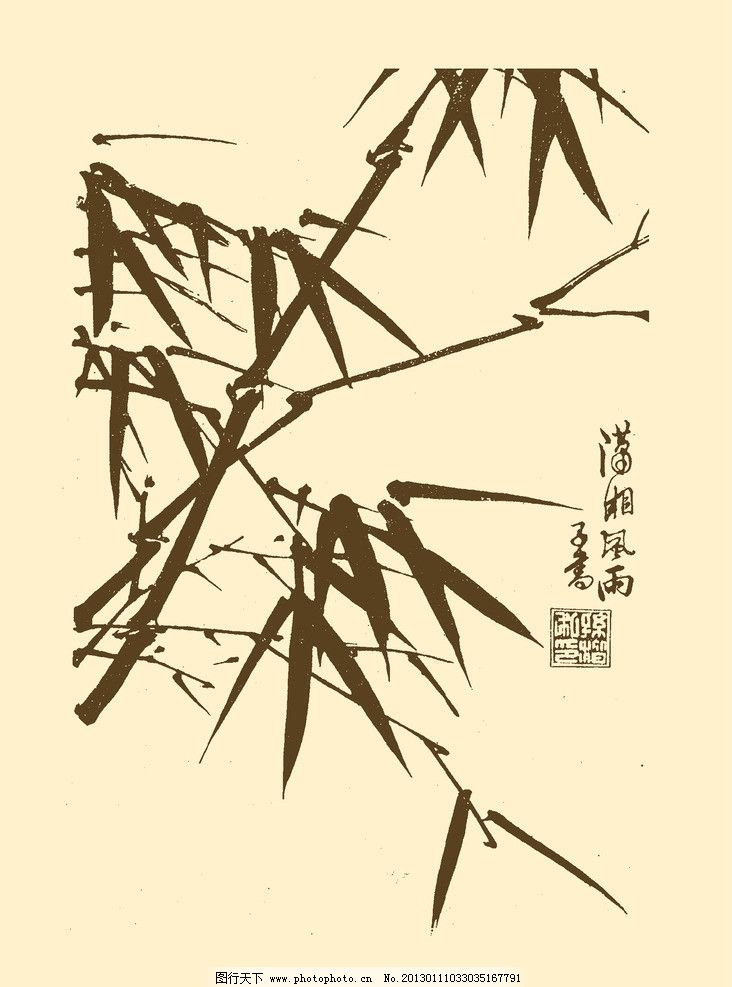 芥子园画谱 竹 中国画 书画 国画 白描 绘画 美术 竹子 竹叶 psd分层