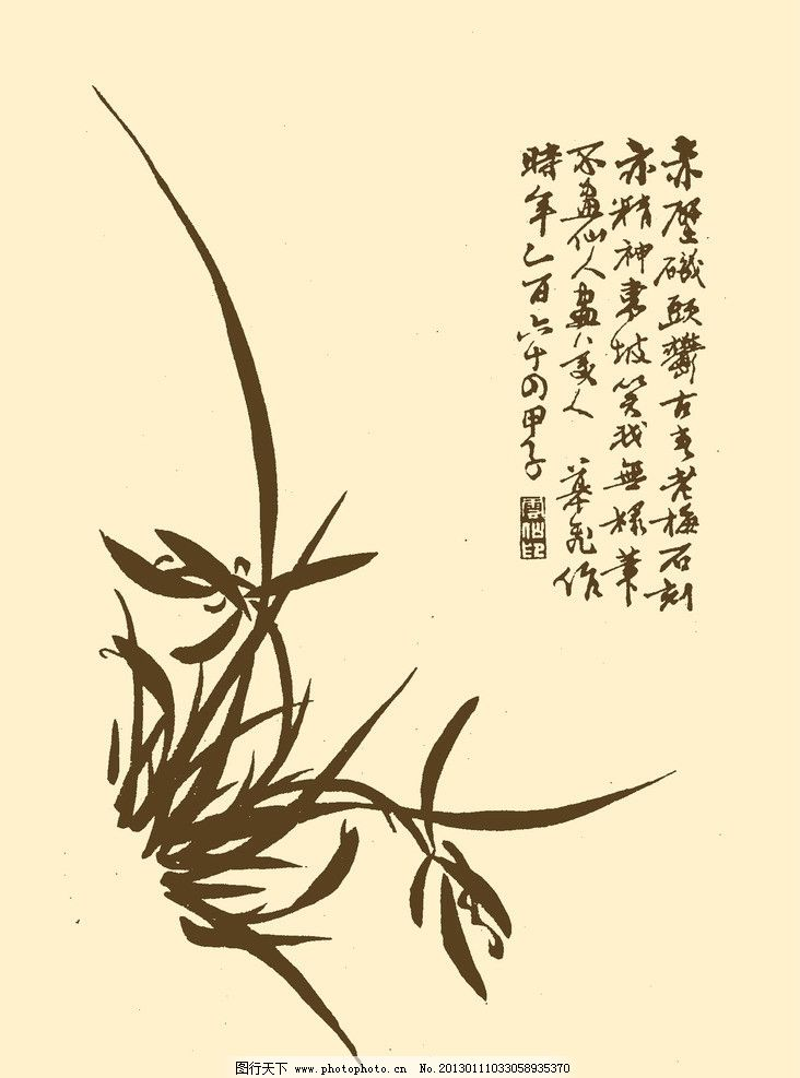芥子园画谱 兰花 中国画 书画 白描 绘画 美术 兰草 幽兰 源文件
