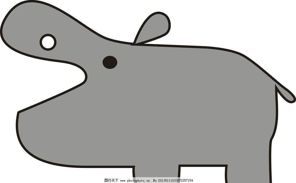 河马 动物 卡通 灰色的 卡通人物背景 psd分层素材 源文件 300dpi psd