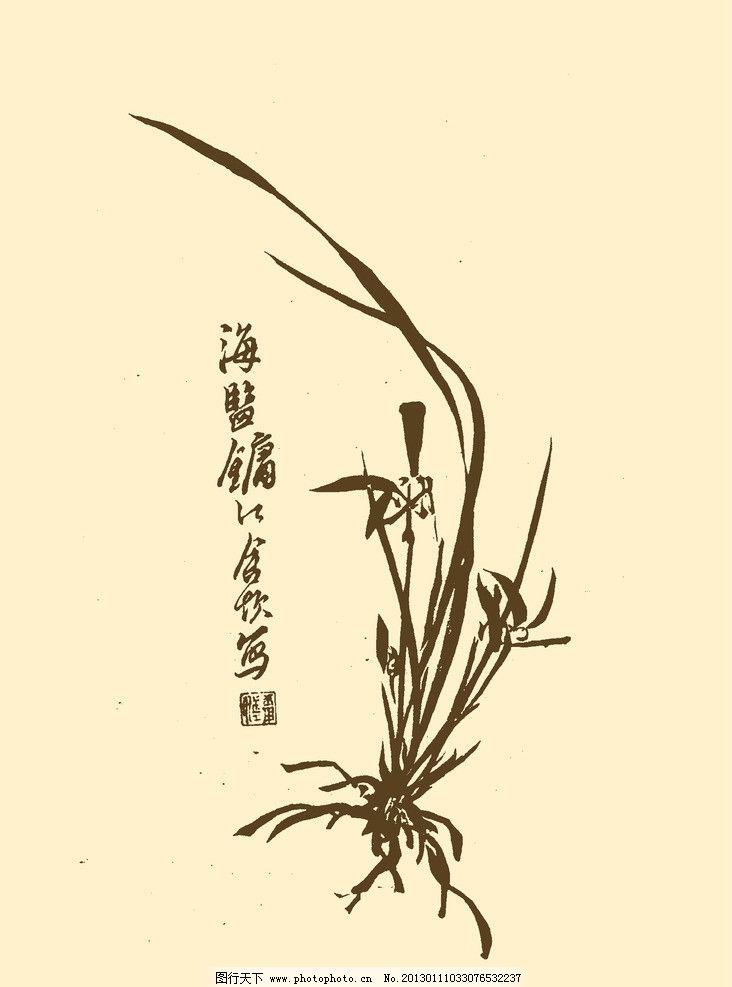 芥子园画谱 兰花 中国画 书画 国画 白描 绘画 美术 兰 兰草 幽兰 psd