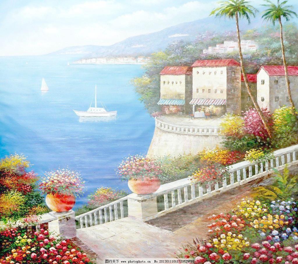 海邊花園模板下載 海邊花園 美術 油畫 風景畫 海灣 海邊 花園 房屋