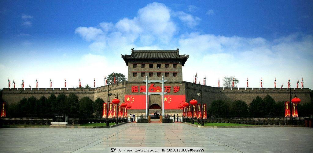 城墙 西安 南门 城门 城楼 旅游 国内旅游 摄影