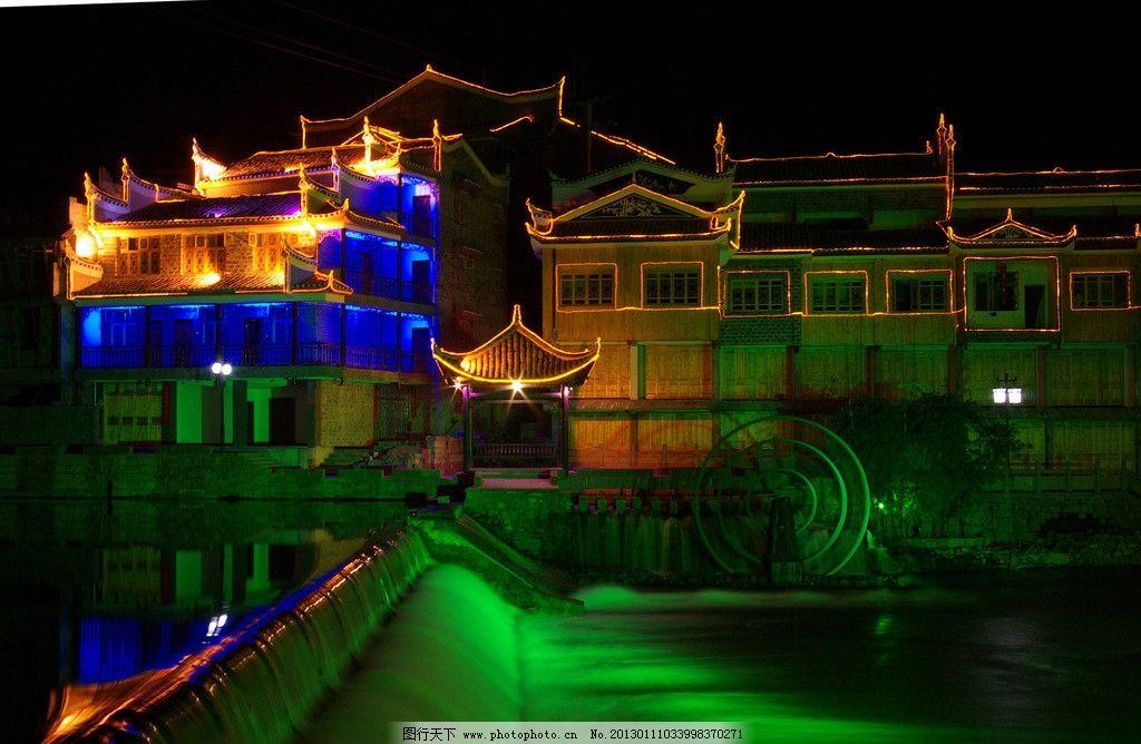 湘西凤凰/湘西凤凰古城 夜景图片