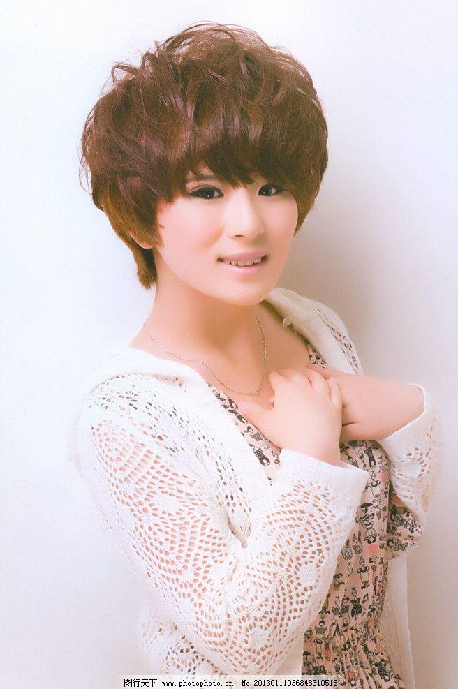 时尚发型 发型美女 人物 美发 造成 沙宣造型 理发 女性女人 人物图库图片