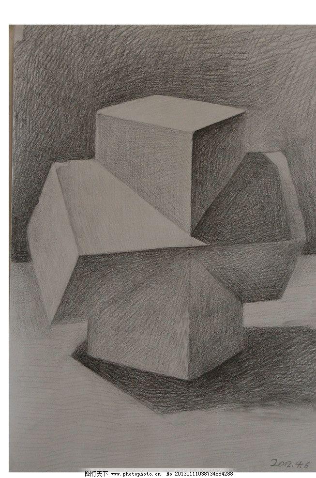 长方体加长方体 长方加长方 素描 美术绘画 文化艺术 摄影 300dpi jpg