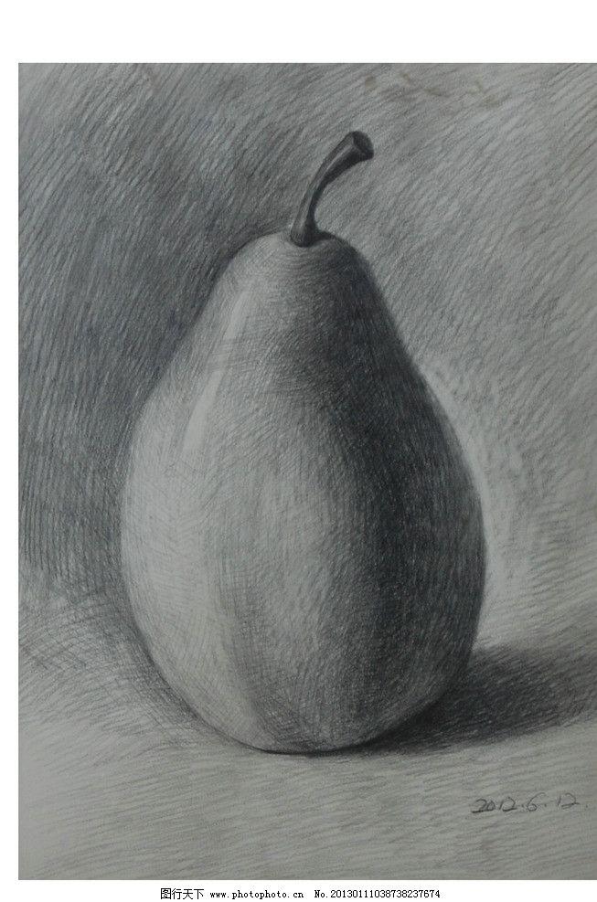 素描 梨子图片