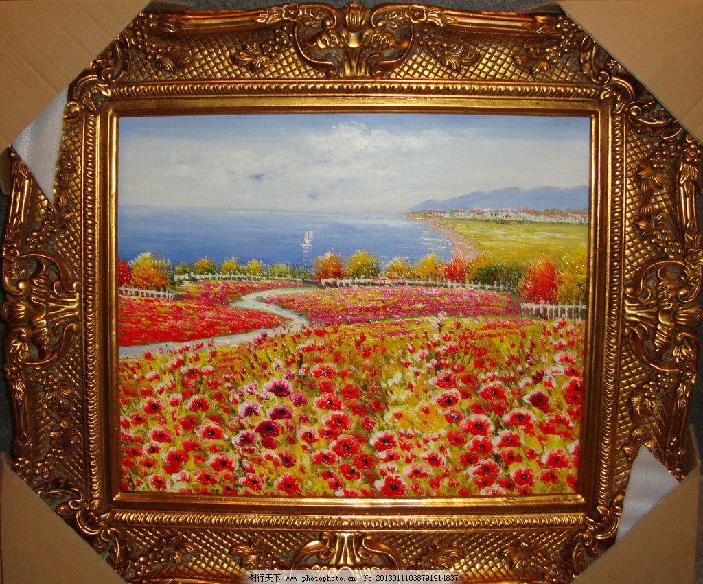 地中海 花海油画 花卉风景 欧式油画 风景带框油画 地中海花田 花海
