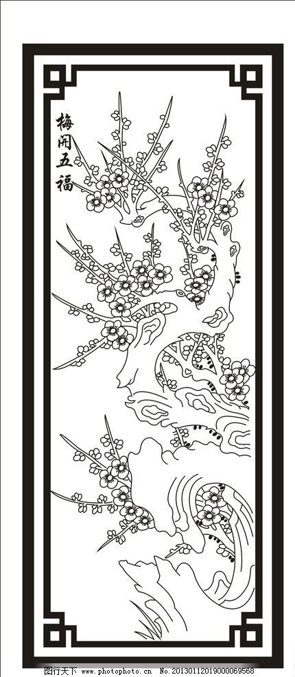 五福金鱼玉雕盆景