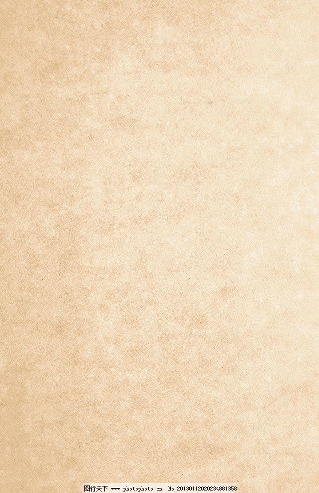 牛皮纸 纸 欧式底纹 复古纸