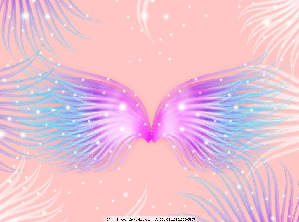 梦幻 翅膀 粉色 白色 羽毛 渐变 紫色 蓝色 背景底纹 底纹边框 设计 7