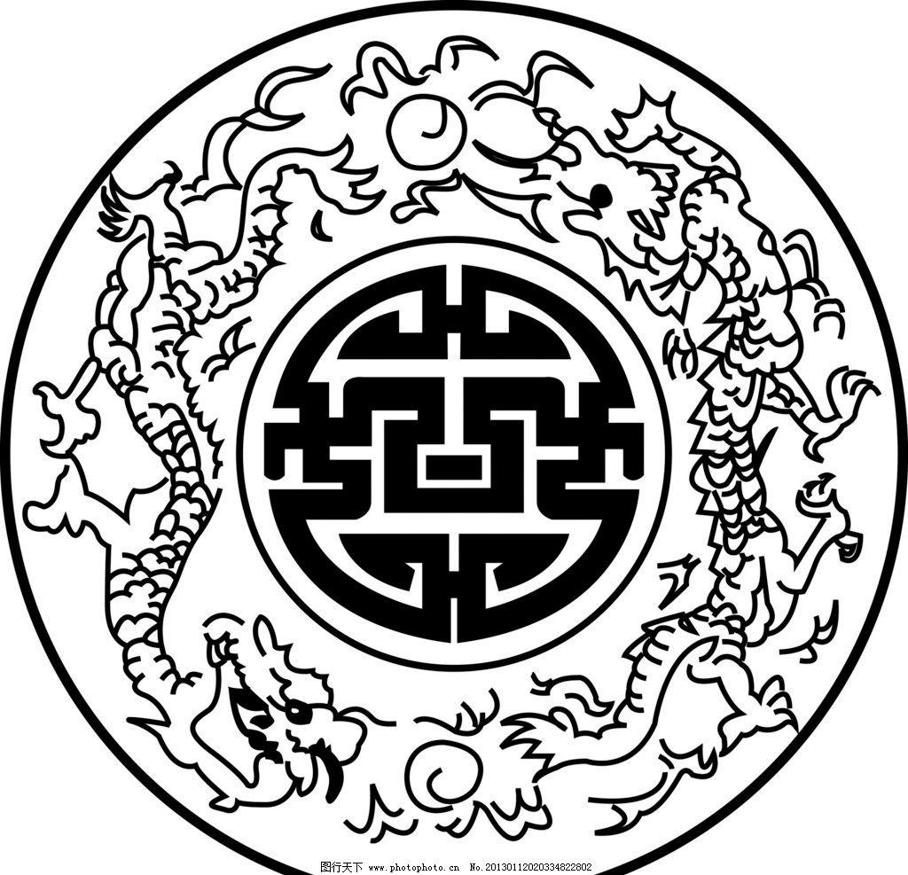 中式图案图片