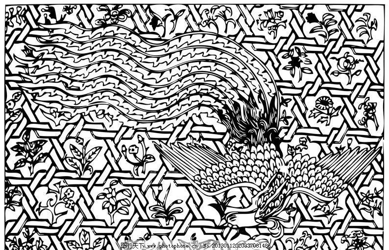 花纹 龙凤呈祥 中式花纹 古典 传统 花纹花边 底纹边框 矢量 ai